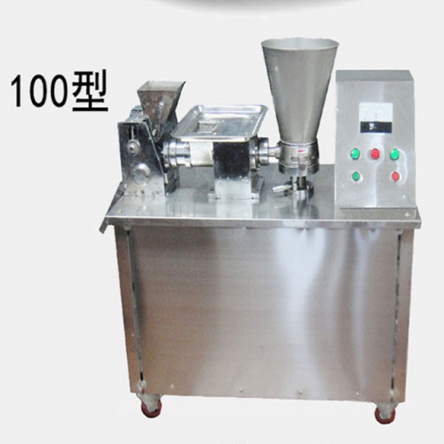 Automatic dumpling machine