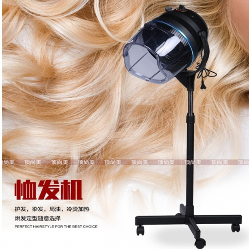 Hairdressing T-shirt baking machine baking oil machine hair care styling heater cold ironing styling accelerator