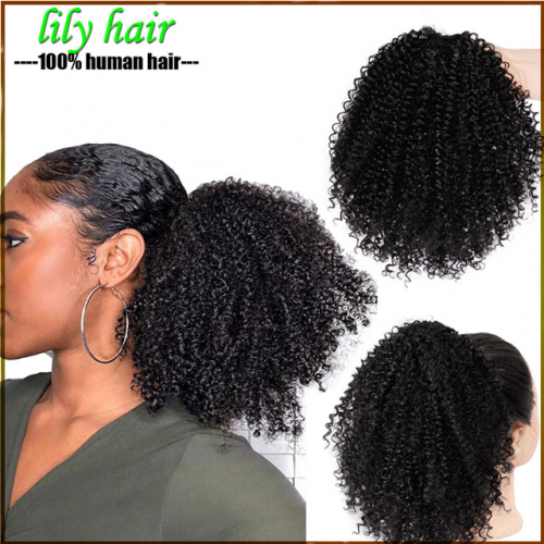 Afro Kinky Curly Brazilian Human Hair Ponytail Clip In Hair