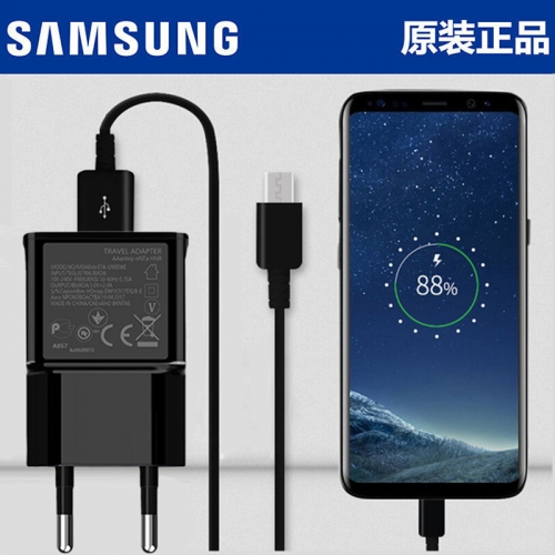 Charger set note8 phone 2A Android Typte-c data Line 9V Quick charge head S7 original S8