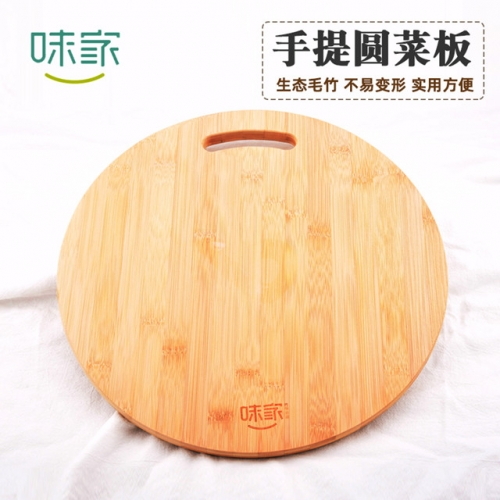 Household portable round chopping board cutting chopping board ecological bamboo healthy and practical thickened kitchen ZB1583
