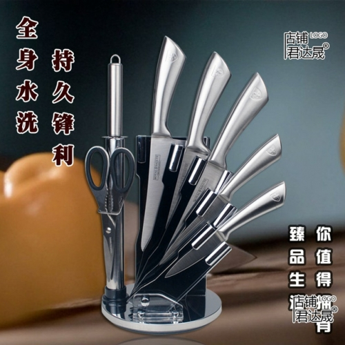 chef kitchen knife set knives cook chopper chopping knife