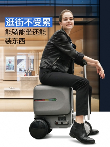 SE3 electric cycling case intelligent electric lever case electric suitcase electric suitcase