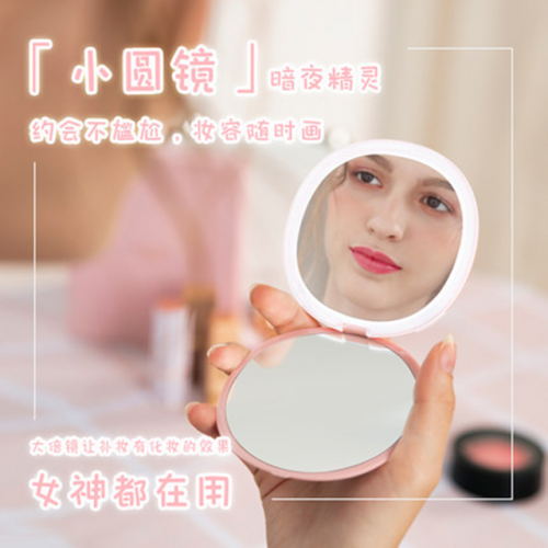Portable double-sided folding LED small mirror girl's bag pocket makeup mirror with lamp beauty mirror